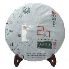 2014, 8653, 357 г/блин, шэн, ч/ф Сягуань