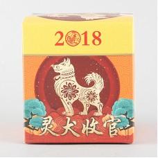 2018, Год Собаки, 150 г/точа, шэн, ч/ф Сягуань