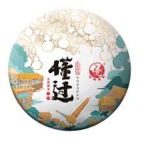 2020, Старые деревья Дунго, 357 г/блин, шэн, ч/ф Сягуань