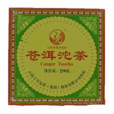 2010, Цанъэр, 250 г/коробка, шэн, ч/ф Сягуань