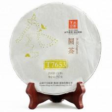 2014, Золотая Печать Т7653, 357 г/блин, шэн, ч/ф Сягуань