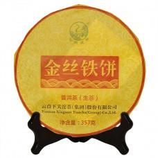 2015, Золотая Лента, 357 г/блин, шэн, ч/ф Сягуань