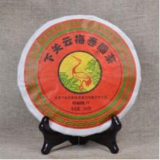 2014, Юньнаньская Слива, 500 г/блин, шэн, ч/ф Сягуань