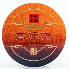 2014, Выдержанный чай, 100 г/точа, шэн, ч/ф Сягуань
