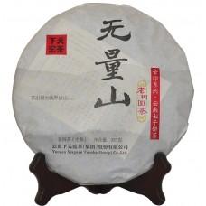 2014, Старые деревья Уляншаня. Золотая Печать, 357 г/блин, шэн, ч/ф Сягуань