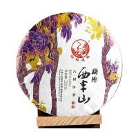 2019, Сибаньшань, гушу, подар. Упаковка, 200 г/блин, шэн, ч/ф Сягуань
