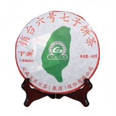 2011, Тайвань наш!, 400 г/блин, шэн, ч/ф Сягуань