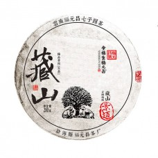 "2018, Цзинмай, серия ""Тибет"", 200 г/блин, шэн, ч/ф Фуюань Чан"
