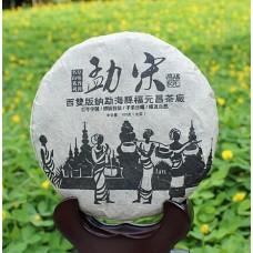 2012, Мэнсун, 100 г/блин, шэн, ч/ф Фуюань Чан