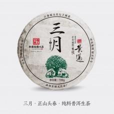 """2018, Цзинмай, серия """"Равноденствие"""", 100 г/блин, шэн, ч/ф Фуюань Чан"""