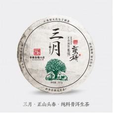 """2018, Маньчжуань,серия """"Равноденствие"""", 357 г/блин, шэн, ч/ф Фуюань Чан"""