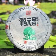 2014, Цзинмай. Древние деревья, 357 г/блин, шэн, ч/ф Фуюань Чан