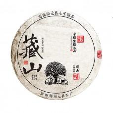 """2018, Лао Маньэ, серия """"Тибет"""", 200 г/блин, шэн, ч/ф Фуюань Чан"""