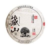 """2018, Край ста чаёв, серия """"Тибет"""", 200 г/блин, шэн, ч/ф Фуюань Чан"""