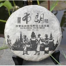 2012, Буланшань, 100 г/блин, шэн, ч/ф Фуюань Чан