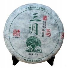 """2015, Иу, серия """"Март"""", 357 г/блин, шэн, ч/ф Фуюань Чан"""