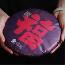 2019, Иероглиф Счастья, 357 г/блин, шэн, ч/ф Фуюань Чан