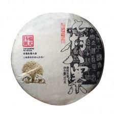 2019, Семь деревень Иу, 357 г/блин, шэн, ч/ф Фуюань Чан