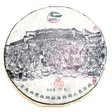 2012, Счастье, р-н Хэкай, Древние деревья, 357 г/блин, шэн, ч/ф Фуюань Чан