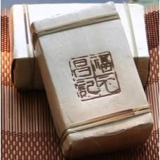 2014, Хуанпянь, 250 г/кирпич, шэн, ч/ф Фуюань Чан