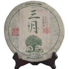 """2015, Мэнсун, серия """"Март"""", 357 г/блин, шэн, ч/ф Фуюань Чан"""