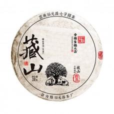 "2018, Ваньгун, серия ""Тибет"", 200 г/блин, шэн, ч/ф Фуюань Чан"