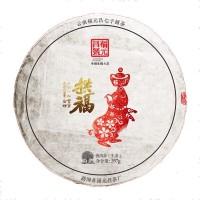 2019, Год Свиньи, 357 г/блин, шэн, ч/ф Фуюань Чан