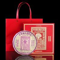 2019, Пурпурная печать, 357 г/блин, шэн, ч/ф Фуюань Чан