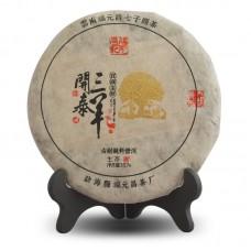 2015, Богатство трёх Баранов, 357 г/блин, шэн, ч/ф Фуюань Чан