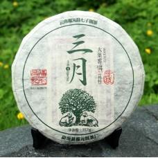 "2013, Цзинмай, серия ""Март"", 357 г/блин, шэн, ч/ф Фуюань Чан"