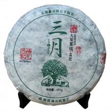 "2015, гора Ибан, серия ""Март"", 357 г/блин, шэн, ч/ф Фуюань Чан"