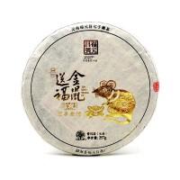 2020, Золотая Мышь, 357 г/блин, шэн, ч/ф Фуюань Чан