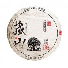 """2018, Иу, серия """"Тибет"""", 200 г/блин, шэн, ч/ф Фуюань Чан"""