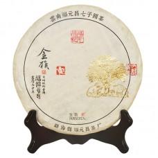 2016, Золотая Обезьяна, 357 г/блин, шэн, ч/ф Фуюань Чан