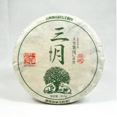 2016, Иу. Весенний чай, 357 г/блин, шэн, ч/ф Фуюань Чан