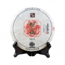 2018, Счастливая судьба (Иушань), 357 г/блин, шэн, ч/ф Фуюань Чан