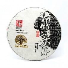 2019, дер. Хуачжу Лянцзы (Мэнсун, народность Лахуцзу), 357 г/блин, шэн, ч/ф Фуюань Чан