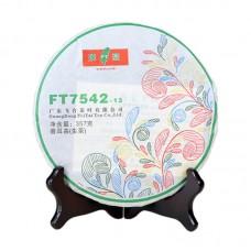 2013, FT7542, 357 г/блин, шэн, ч/ф Фэйтай