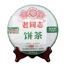 2017, 9948, 357 г/блин, шэн, ч/ф Хайвань