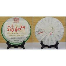2014, Счастье в дом!, 1 кг/блин, шэн, ч/ф Хайвань