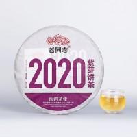 2020, Пурпурные почки (р-н Гэланхэ, вост. Мэнхай), 357 г/блин, шэн, ч/ф Хайвань