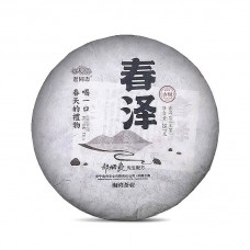 2021, Чуньцзэ, 357 г/блин, шэн, ч/ф Хайвань