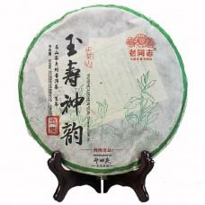 2015, Нефритовый храм, 500 г/блин, шэн, ч/ф Хайвань