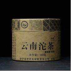 2007, Исключение из правил, 100 г/точа, шэн, ч/ф Хайвань