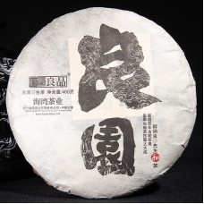 2017, Сады Цзоу Бинляна, 400 г/блин, шэн, ч/ф Хайвань