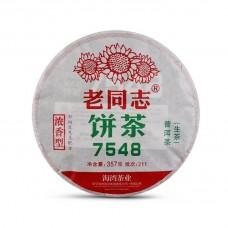 2021, 7548, 357 г/блин, шэн, ч/ф Хайвань