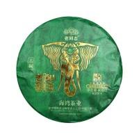 2020, Нефритовый слон, 400 г/блин, шэн, ч/ф Хайвань