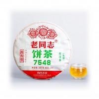 2020, 7548, 357 г/блин, шэн, ч/ф Хайвань