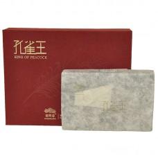 2015, Король-Павлин, 300 г/коробка, шэн, ч/ф Хайвань