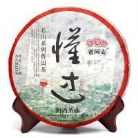"""2020, Дунго, серия """"Миншань"""", 500 г/блин, шэн, ч/ф Хайвань"""